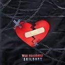 SkildarX - Моя половина