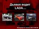 Дмитрий Нагиев - море любви