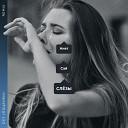 Анет Сай - СЛ ЗЫ DFM Mix