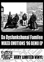 Da Dysfunkshunal Familee - 8 Million Stories