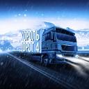 Макс Вертиго - И в дождь и в снег