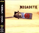 Megadeth - Time The Beginning
