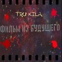 TRU KILA feat Treefolk - С ночи до утра