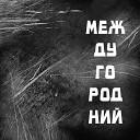 Артем Яковлев - Погода