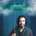 Ali Ghamsari - Sayeye Yek Sayeh Live
