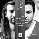 Babak Mafi Amir Rashidian - Sahme Man