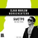 Slawa Marlow - Быстро DDA Rave Remix