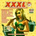 XXXL 19 Максимальный