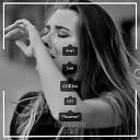 Анет Сай - Слезы TREEMAINE Remix
