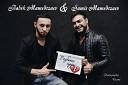 Babek Mamedrzaev & Samir Mamedrzaev - Разбитое сердце 2016