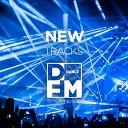 Mary Gu - Не Влюбляйся DFM Mix