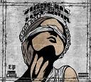 Golden ft Поиск Параноик - Родина 2016