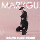 Mary Gu - Не Влюбляися Kolya Funk Remix