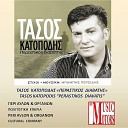 TASOS KATOPODIS - Halali Su