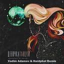 HammAli Navai - Девочка танцуй Vadim Adamov Hardphol Remix