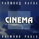 Cinema (Музыка и мелодии из кинофильмов)