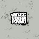VFK feat Bigi Saddles Dk - Be Mine