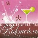 Instrumental Cocktail - Toccata