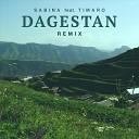 Песня про Дагестан - Дагестан