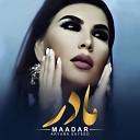 Aryana Sayeed - Maadar