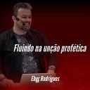 Eber Rodrigues - Praticando a Presen a