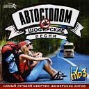 Гарик Кричевский - Охранник
