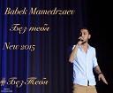 Babek Mamedrzaev - Без тебя (2015) - Без тебя (2015)