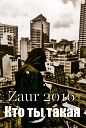 Zaur - Кто ты такая