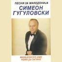 Simeon Gugulovski - Makedonsko ime nema da zagine