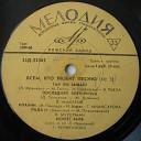 Эдита Пьеха - Так уж бывает 1968
