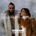 Nini Badurashvili feat Giorgi Giligashvili - feat Giorgi Giligashvili