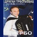 Dragan Trboljevac Trbo - Livada je moja uspomena