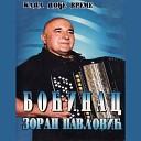 Zoran Pavlovi Bo inac - Pijem vino iz bokala