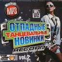 Dj Oleg - remix