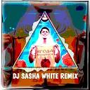 Хабиб - Ягода малинка Dj Sasha White Radio Remix