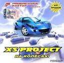 XS Project - Бешеная жаба (Crazy Frog)