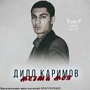 Дидо Каримов - Мечта моя (MriD Music prod.) (2016)