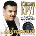 DJ Стакан - Кресты