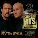 Серия «SUPER HITS COLLECTION. 20 лучших песен»
