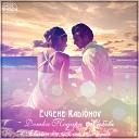 Eugene Radionov - А он тебя целует ft Laf Lende Руки Вверх Cover Mix