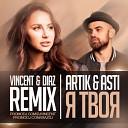 Artik amp Asti - Я твоя