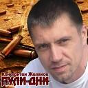 Хорошая Музыка - Блатные песни шансонье Бригада Москва бандитская 90 е Лихие времена