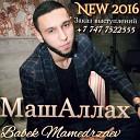 SK | Бабек Мамедрзаев - МашАллах 2016
