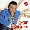 Hovo Жора Дилбарян - Изур Изур