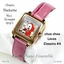 Chopin: Nocturne in E Flat Major, Op. 9, No. 2 (Choo Choo Loves ...