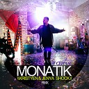Сейчас (Kristyen & Jenya Shock Remix)