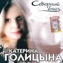 deda23 - Новорусская народная