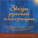 Сюзанна - Шереметьево