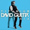 Дэвид - Титаниум