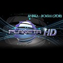 андрея - ANDREA DOKRAI BY OZON